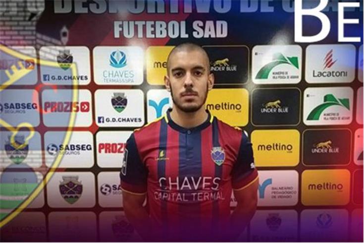 OFICIAL: Desportivo de Chaves adquire Xavier