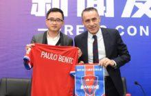 OFICIAL: Paulo Bento é o novo treinador do Chongqing Lifan