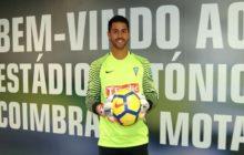 OFICIAL: Renan Ribeiro assina pelo Estoril