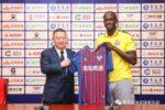 OFICIAL: Yaya Touré assina pelo Qingdao Huanghai