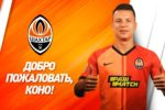 OFICIAL: Konoplyanka três anos no Shakthar