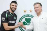 OFICIAL: Fabiano Freitas assinou pelo Omonia do Chipre