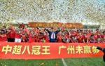 Talisca sagrou-se hoje campeão chinês