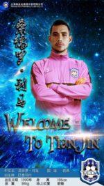OFICIAL: Sandro Lima é reforço do Tianjin Teda