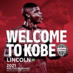OFICIAL: Lincoln é reforço do Vissel Kobe